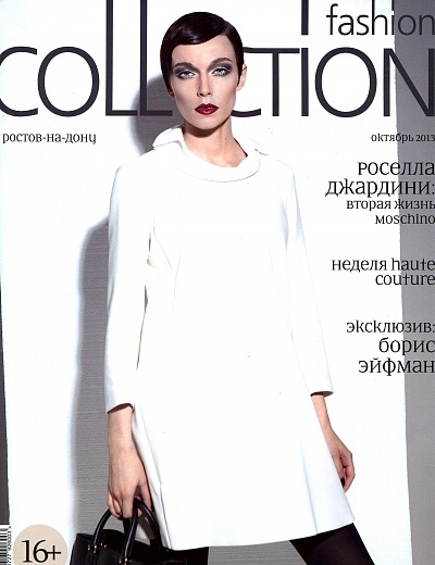 Fashion Collection, октябрь 2013 г